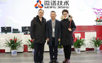 Leaders of Shanghai Economic and Information Committee visited  the Microspectrum Technology  guidance work